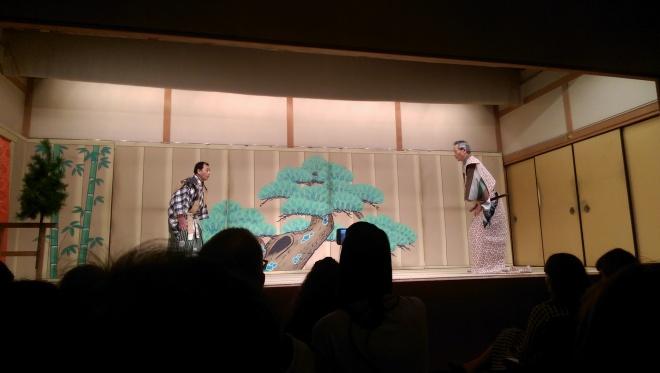 Ancient comic play. Gion Corner.