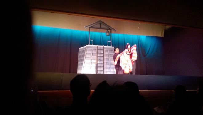 Puppet play. Gion Corner.