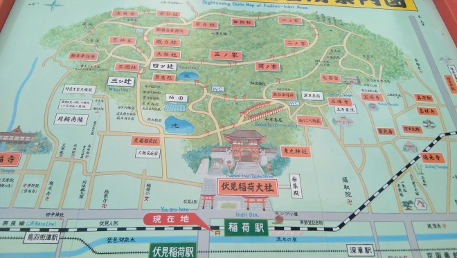 Map of the shrine area up the mountain,